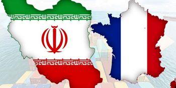 هشدار وزارت خارجه درباره سفر ایرانیان به فرانسه