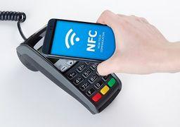 ضوابط پرداخت های دیجیتال و همراه ابلاغ شد