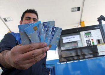 6 میلیون کارت بنزین باطل شد