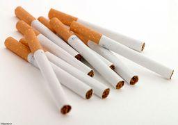 کاهش واردات سیگار