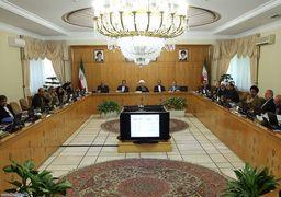 کابینه دوازدهم / فهرست وزرای «قطعی» دولت دوم روحانی رشد کرد