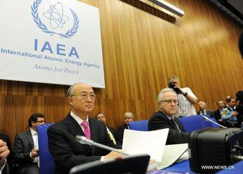 متن کامل گزارش آمانو درباره پایبندی ایران به توافق هستهای