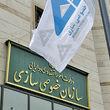 پشت پرده شکست پروژه خصوصیسازی در ایران