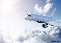 قطر آسمانش را به روی هواپیماهای سعودی بست
