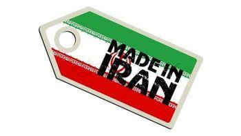 توسعه بازاریابی موجب تقویت حضور کالای ایرانی در بازارهای جهانی می شود