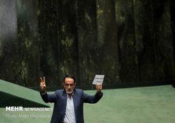 تصاویری از متن و حاشیه تصویب CFT در مجلس