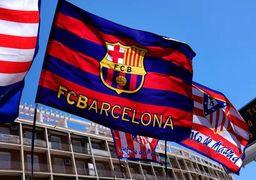 هزینه سرسام آور بارسلونا برای خرید بازیکن +عکس