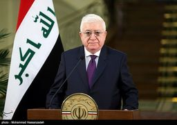 واکنش رئیس جمهور عراق به حمله موشکی ایران به مقر تروریستها