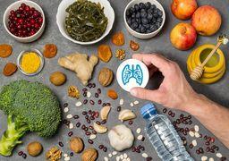 15 خواراکی برای سلامت ریهها