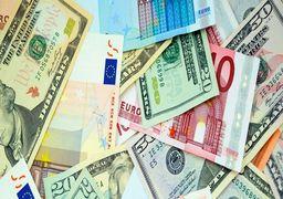 آخرین قیمت دلار، یورو و سایر ارزها امروز | چهارشنبه ۱۳۹۸/۰۳/۲۹