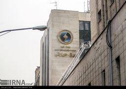 احتمال پلاسکویی شدن ساختمان در حال سوختن برق حرارتی وزارت نیرو