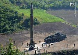 آیا با موشک جدید، کل جهان در تیررس کره شمالی قرار گرفت؟