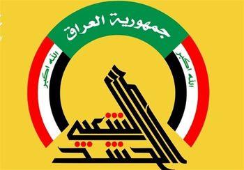 حکم نخستوزیر عراق برای رئیس الحشد الشعبی