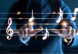 گرانترین ساز موسیقی در جهان+ عکس