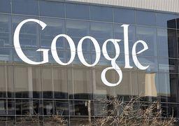 گوگل هم بزودی ایرانی ها را تحریم می کند