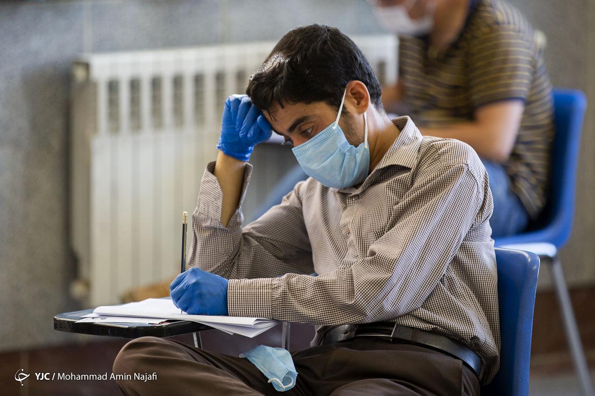 پروتکلهای بهداشتی و امنیت کنکور دکتری خدشه دار نشد