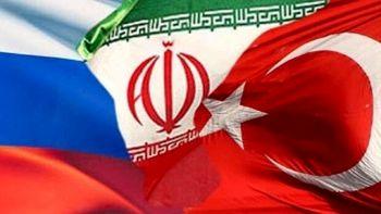 بیانیه مشترک ایران، روسیه و ترکیه در مورد راهحل سوریه