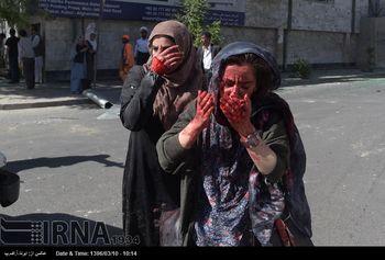 مرثیه ای برای کابل
