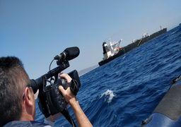 دعوای دیپلماتیک انگلیس و اسپانیا درباه نفتکش ایرانی