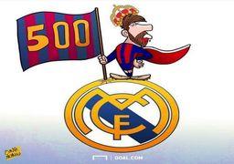 تاج گذاری مسی در مادرید / کاریکاتور