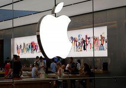 یک نوجوان اپل را هک کرد!