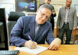 پاسخ ولیالله سیف به رئیس کل دیوان محاسبات کشور؛ تنها به قاضی نروید!/اگر  حکم انفصال قطعی است چرا معطل مانده و اگر نیست به چه دلیل رسانهای می شود