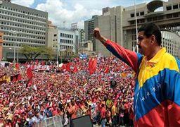 طرح تحریم «مادورو» از سوی 5 کشور اروپایی