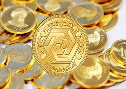 قیمت سکه و طلا امروز دوشنبه 25 تیر + جدول