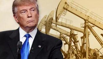 ادعای جدید ترامپ در خصوص نفت
