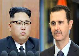 تبریک رهبر کره شمالی به اسد