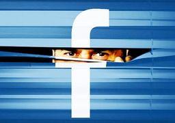 لوگوی شرکت فیسبوک تغییر کرد