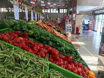 کاهش قیمت پیاز، سیب زمینی و گوجه فرنگی نسبت به سال گذشته