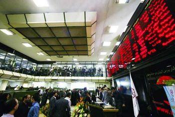 گزارش روزنامه اسپانیایی از بلوکه شدن سرمایه ها در بورس تهران