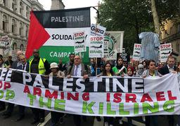 اهتزار پرچم فلسطین در لندن