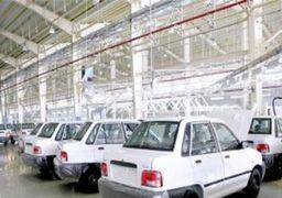 با ریزش قیمت ها، ارزانترین خودروهای بازار چقدر کاهش قیمت داشتند؟
