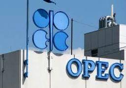 موافقت کویت با کاهش تولید نفت