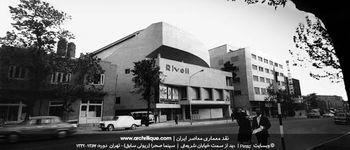 «سینما صحرا» ملی شد