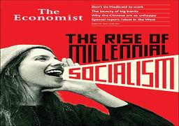 اکونومیست؛ صدا پای چپها میآید