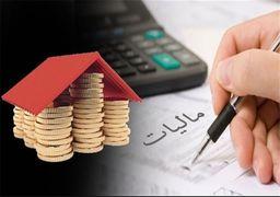 فرمول ارفاق مالیاتی برای بنگاههای کوچک و متوسط