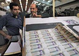 شناسایی موتور جدید چاپ پول در ایران