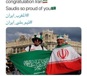 عربستانیها ایرانیها را خجالت دادند + عکس
