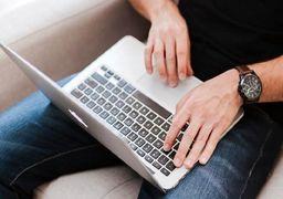 جدیدترین  قیمت لپ تاپ در بازار کشور