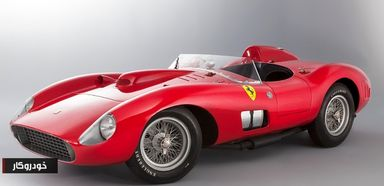 3) Ferrari 335 Sport Scaglietti