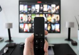 قیمت جدید انواع تلویزیون در بازار + جدول