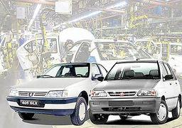 خودروسازی عقیم!