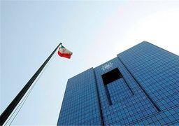 ابلاغ اصلاحیه دستور العمل « ال سی ریالی » توسط بانک مرکزی