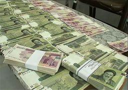 2 تصویر از پولهای منجمد بانکها