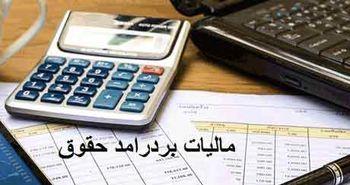آرتیستهایی با درآمد میلیاردی و معاف از مالیات در ایران!