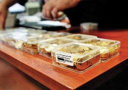 قیمت سکه و طلا امروز یکشنبه ۲۳ اردیبهشت + جدول