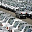 دستور رسیدگی فوری به موضوع افزایش قیمت خودرو